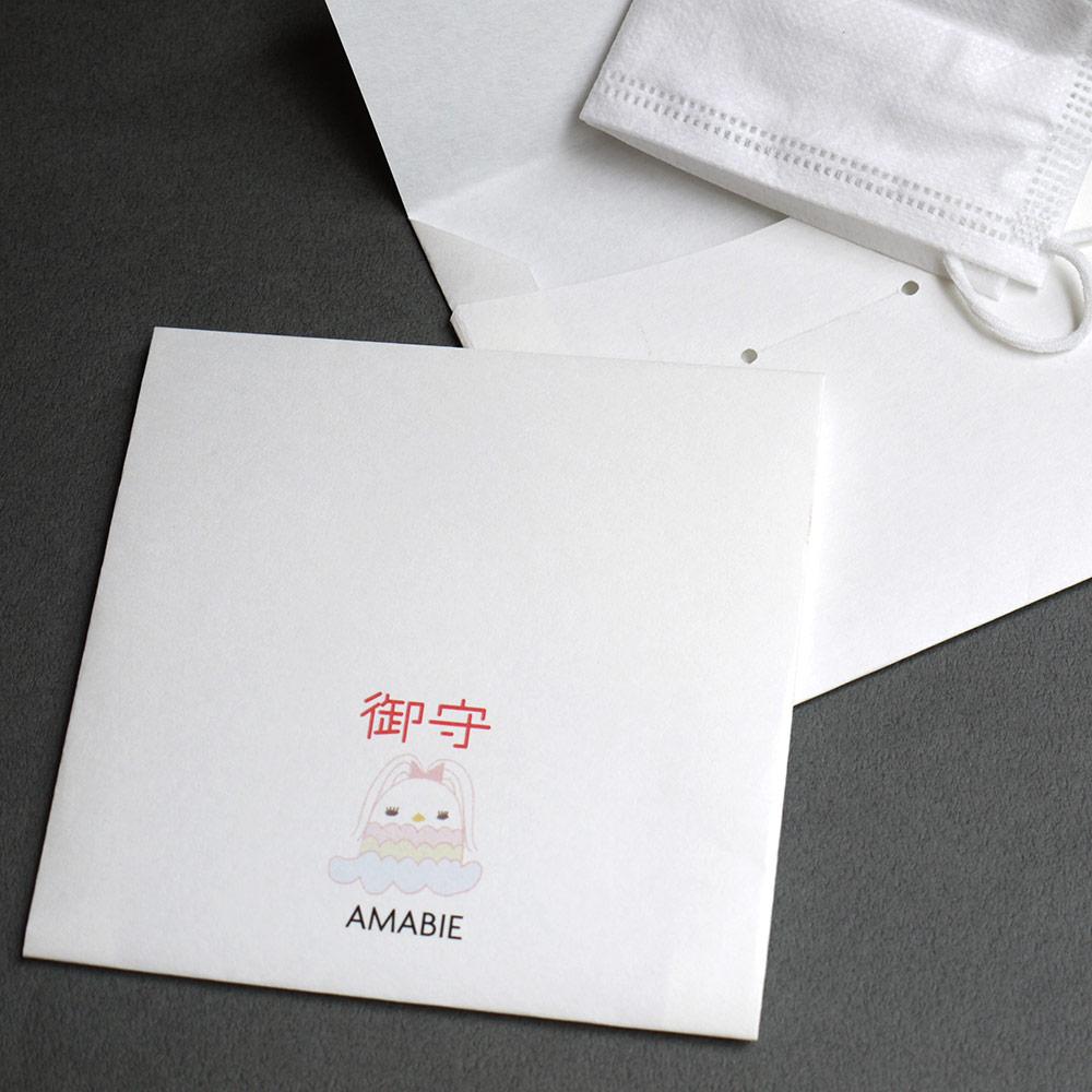 オリジナル御守マスクケース(アマビエ・姫魚)