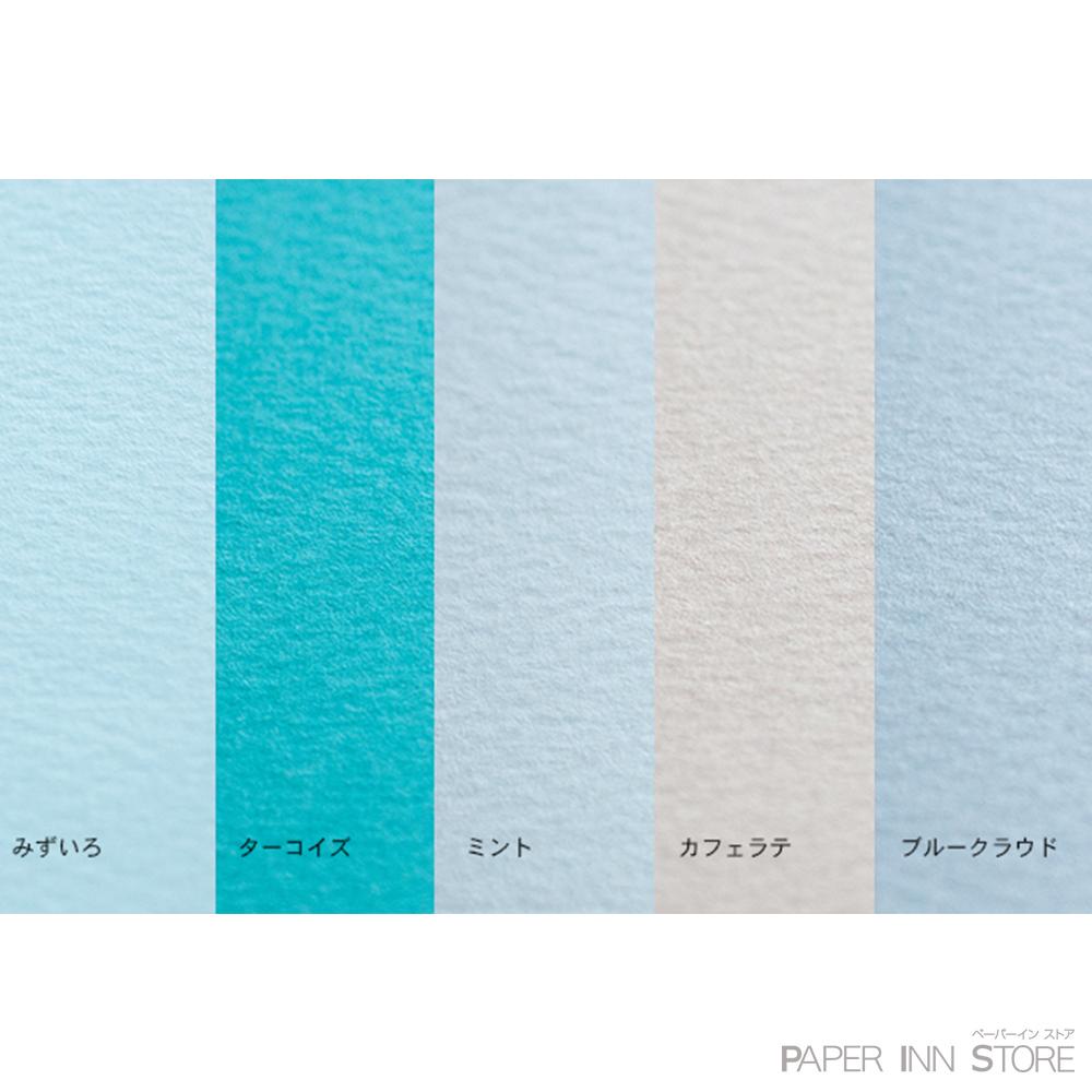 マーメイド (色物) (連量:153)