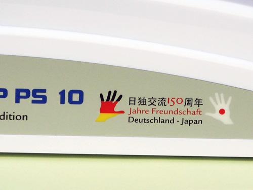 レヨコンプPS10-S(スタンダード)+RAH・M10 フレンドシップ エディション