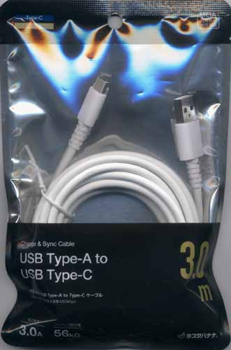 ラスタバナナ スマホ タイプC タイプA USB2.0 充電 通信ケーブル 3メートル 3アンペア Type-C Type-A 3m 3A ホワイト 高速充電 R30CAAC3A01WH