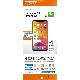 ラスタバナナ iPhone11/iPhone XR フィルム 平面保護 高光沢防指紋 アイフォン 液晶保護フィルム G1935IP961