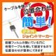 ラスタバナナ Xperia XZ1 フィルム 平面保護 高光沢防指紋 エクスペリア XZ1  液晶保護フィルム G876XZ1