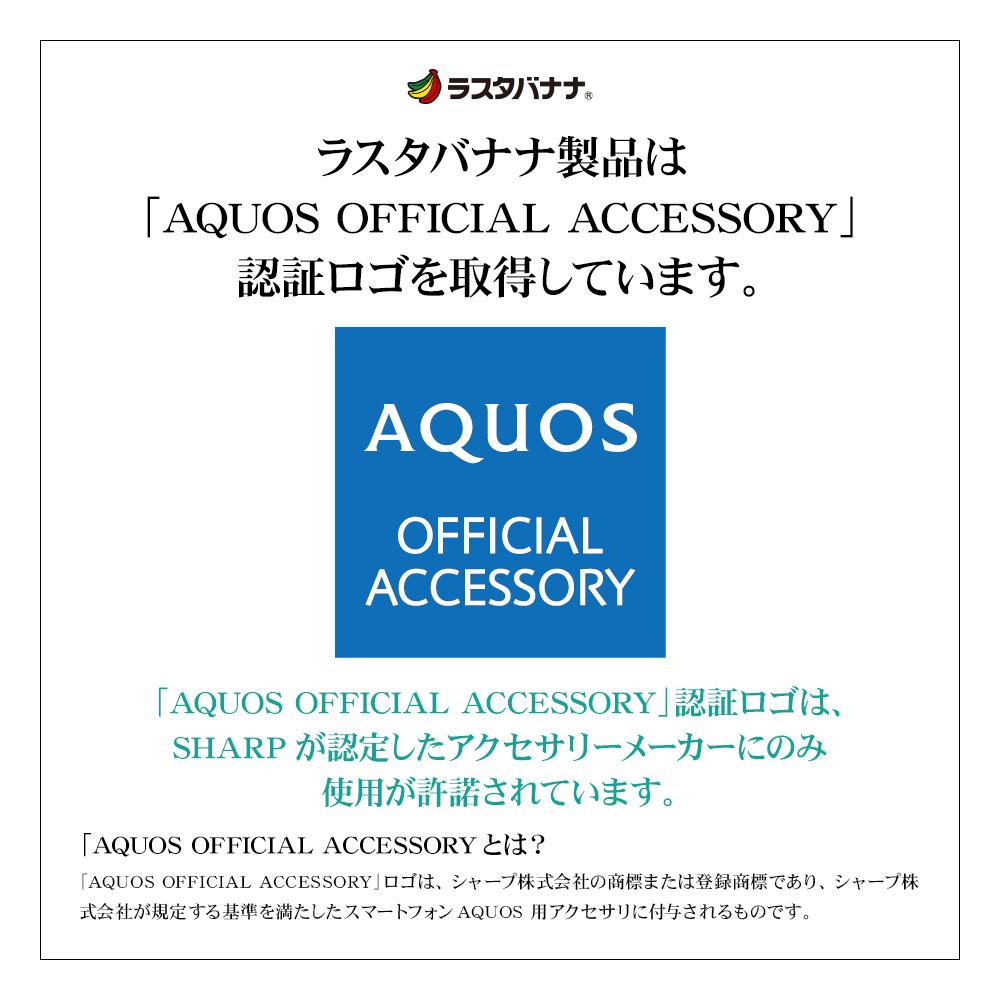 ラスタバナナ AQUOS sense4 plus フィルム 全面保護 曲面対応 薄型TPU 耐衝撃吸収 高光沢防指紋 アクオス センス4 プラス 液晶保護 UG2675AQOS4P