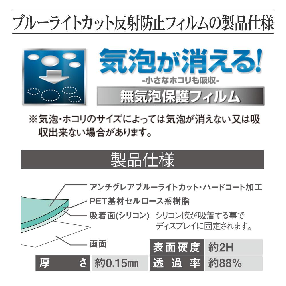 ラスタバナナ Xperia Ace II SO-41B フィルム 平面保護 ブルーライトカット 反射防止 抗菌 エクスペリア エース マーク2 液晶保護 Y2844XPA2
