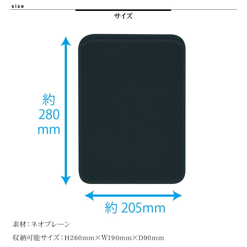【まとめ買い】ラスタバナナ iPad 10.2インチ対応 タブレット汎用 ケース カバー ネオプレーン 衝撃吸収 手帳ケースごと収納できる GIGAスクール構想対応商品 ブルー タブレットケース RFRTA1001BL