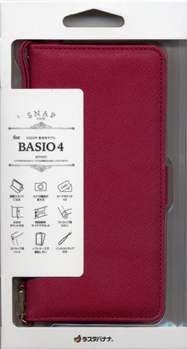 ラスタバナナ BASIO4 KYV47 ケース カバー 手帳型 ハンドストラップ付き マゼンタ ベイシオ スマホケース 5374BSO4BO