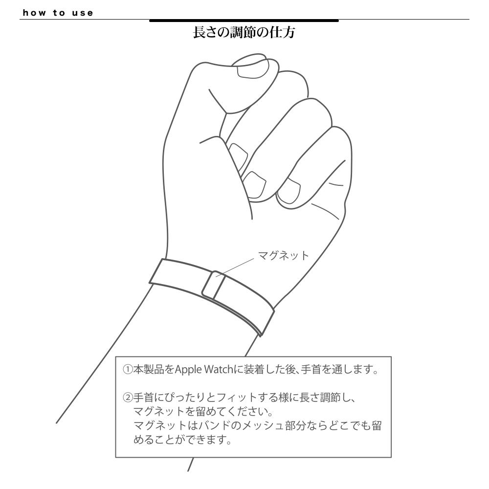 ラスタバナナ Apple Watch SE Series6 Series5 Series4 Series3 44mm 42mm ステンレス メッシュ マグネットタイプ ブラック アップルウォッチ バンド RBLAW4404BK