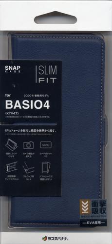 ラスタバナナ BASIO4 KYV47 ケース カバー 手帳型 耐衝撃吸収 薄型 サイドマグネット ネイビー ベイシオ スマホケース 5377BSO4BO