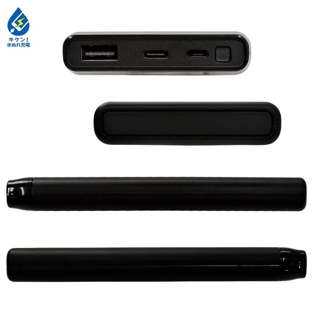 ラスタバナナ iPhone iPad スマホ タブレット対応 モバイルバッテリー 10000mAh 5V 2.1A  タイプA タイプC USB-A Type-C ブラック LEDインジケータ付き 大容量 機内持込可能 2台同時充電 RLI100M2A02BK