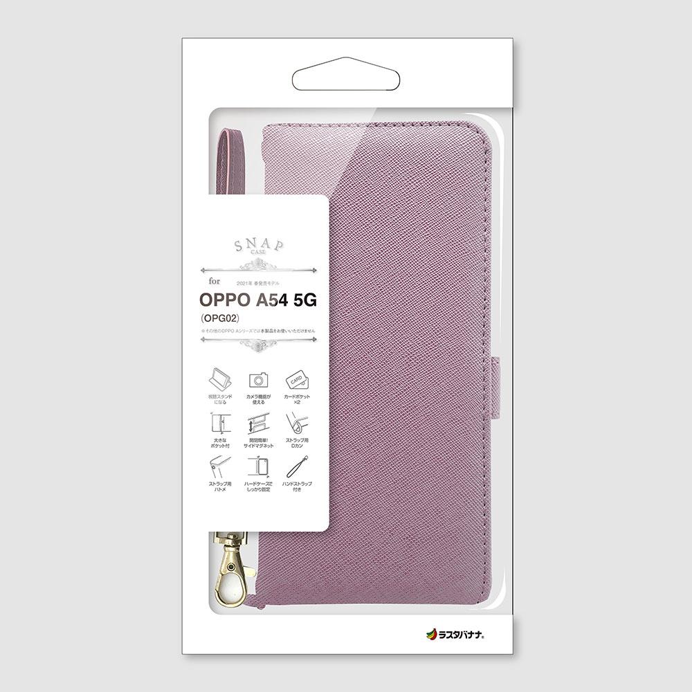 ラスタバナナ OPPO A54 5G OPG02 ケース カバー 手帳型 ハンドストラップ付き ライトピンク オッポ スマホケース 6219A54BO