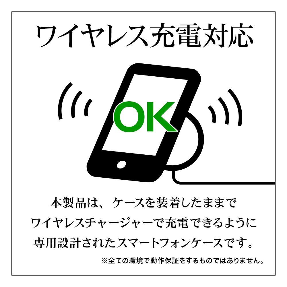ラスタバナナ iPhone12 Pro ケース カバー ハイブリッド PCシリコンケース 極限保護 ライトピンク アイフォン12 プロ スマホケース 6004IP061PHB