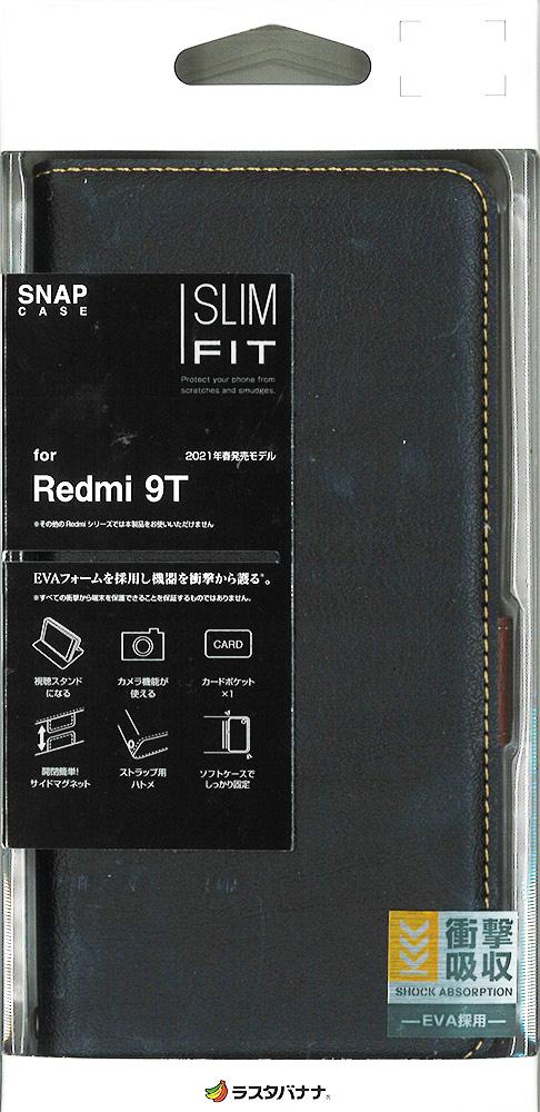 ラスタバナナ Xiaomi Redmi 9T ケース カバー 手帳型 +COLOR 耐衝撃吸収 薄型 サイドマグネット BK×DBR シャオミ レッドミー 9T スマホケース 6046RED9TBO