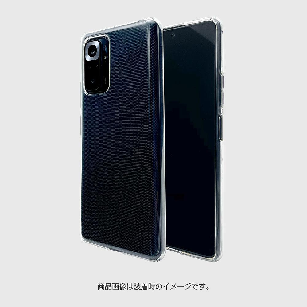 ラスタバナナ Xiaomi Redmi Note10 Pro ケース カバー ソフトケース TPU 1.2mm クリア 透明 シャオミ レッドミー ノート プロ スマホケース 6614RN10PTP