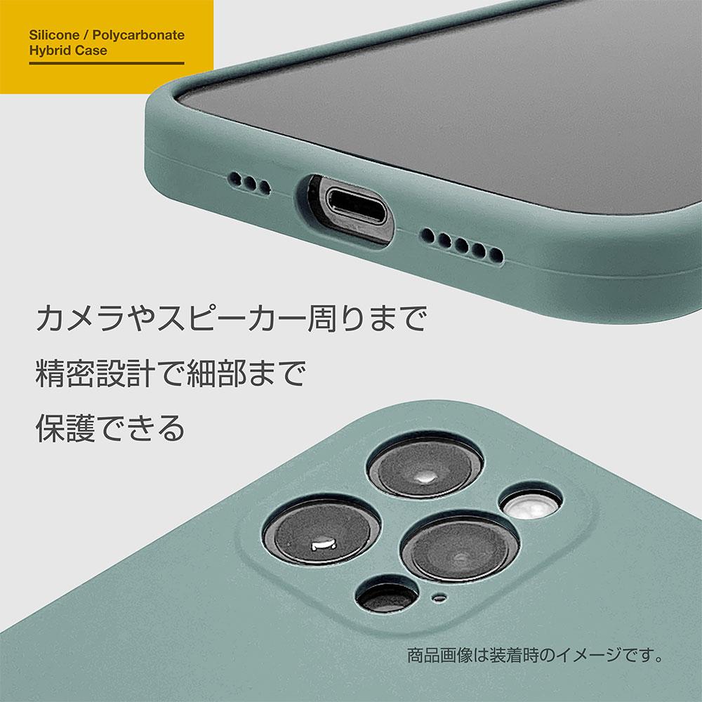 ラスタバナナ iPhone12 Pro ケース カバー ハイブリッド PCシリコンケース 極限保護 グリーン アイフォン12 プロ スマホケース 6006IP061PHB