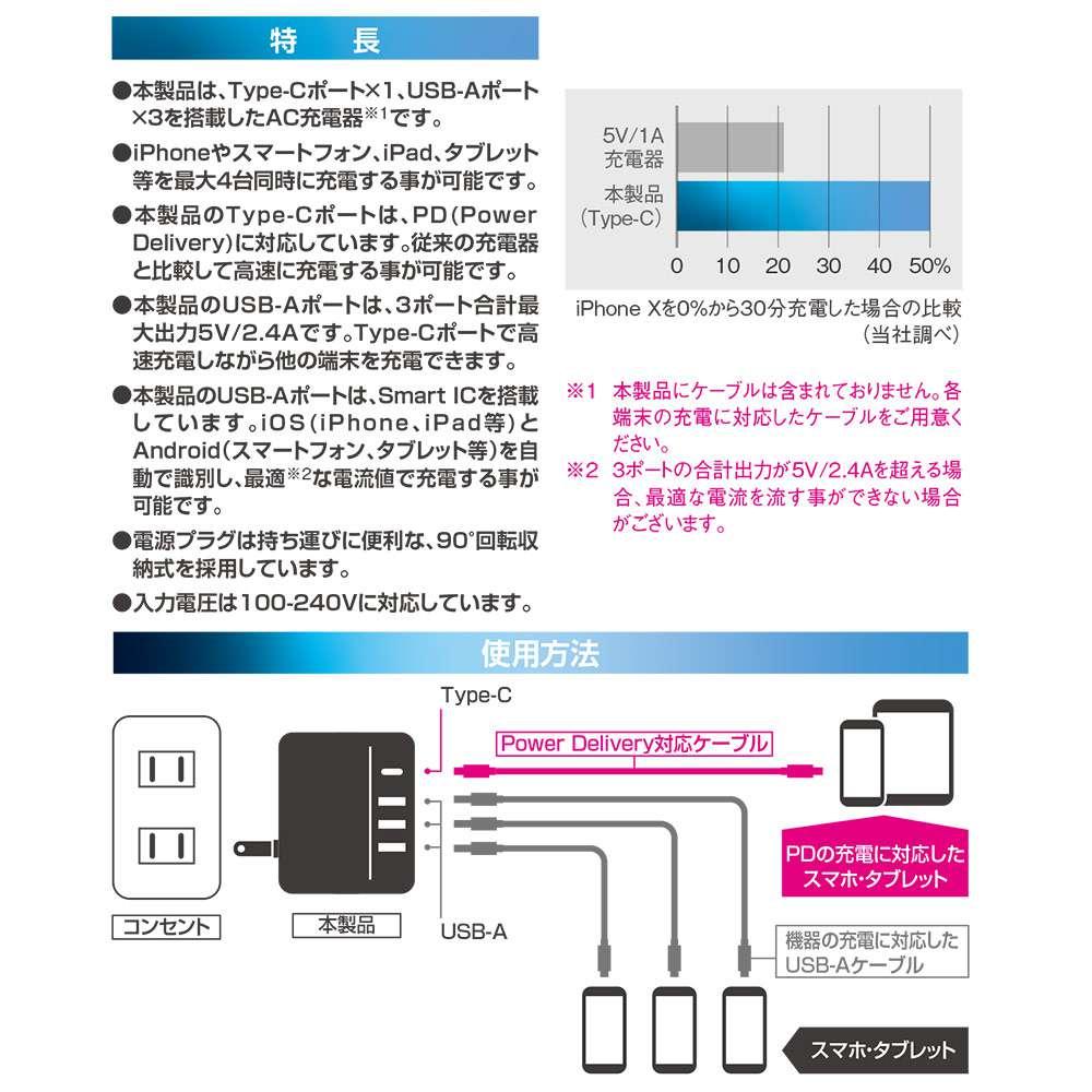 ラスタバナナ 高速充電器 家庭用コンセント AC 18W タイプC タイプA Type-C USB-A ブラック スマホ タブレット PD対応 RACC3A30W01BK