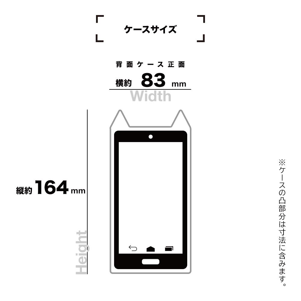 ラスタバナナ iPhone12 12 Pro ケース カバー ハイブリッド VANILLA PACK mimi GLASS バニラパック 猫耳 ネコミミ ガラス ベージュ ガラス アイフォン スマホケース 5748IP061HB