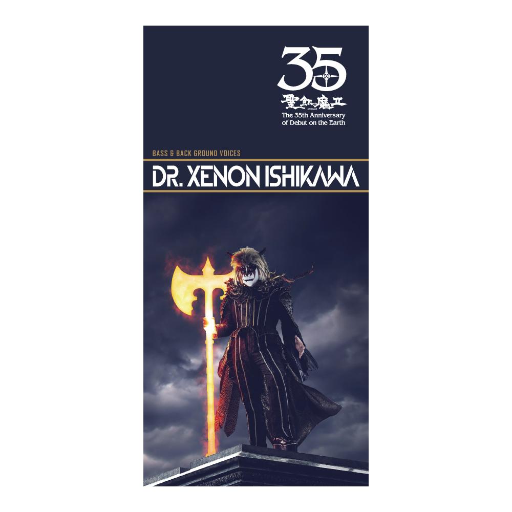 聖飢魔II公認 オリジナルデザイン ハイブリッドケース CYSECHB011