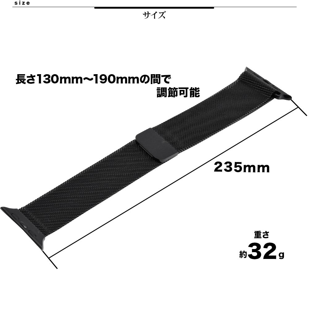 ラスタバナナ Apple Watch Series7 SE Series6 Series5 Series4 Series3 40mm 38mm ステンレス メッシュ マグネットタイプ ブラック アップルウォッチ バンド RBLAW4004BK
