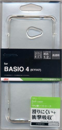 ラスタバナナ BASIO4 KYV47 ケース カバー ソフト TPU クリア ベイシオ スマホケース 5387BSO4TP
