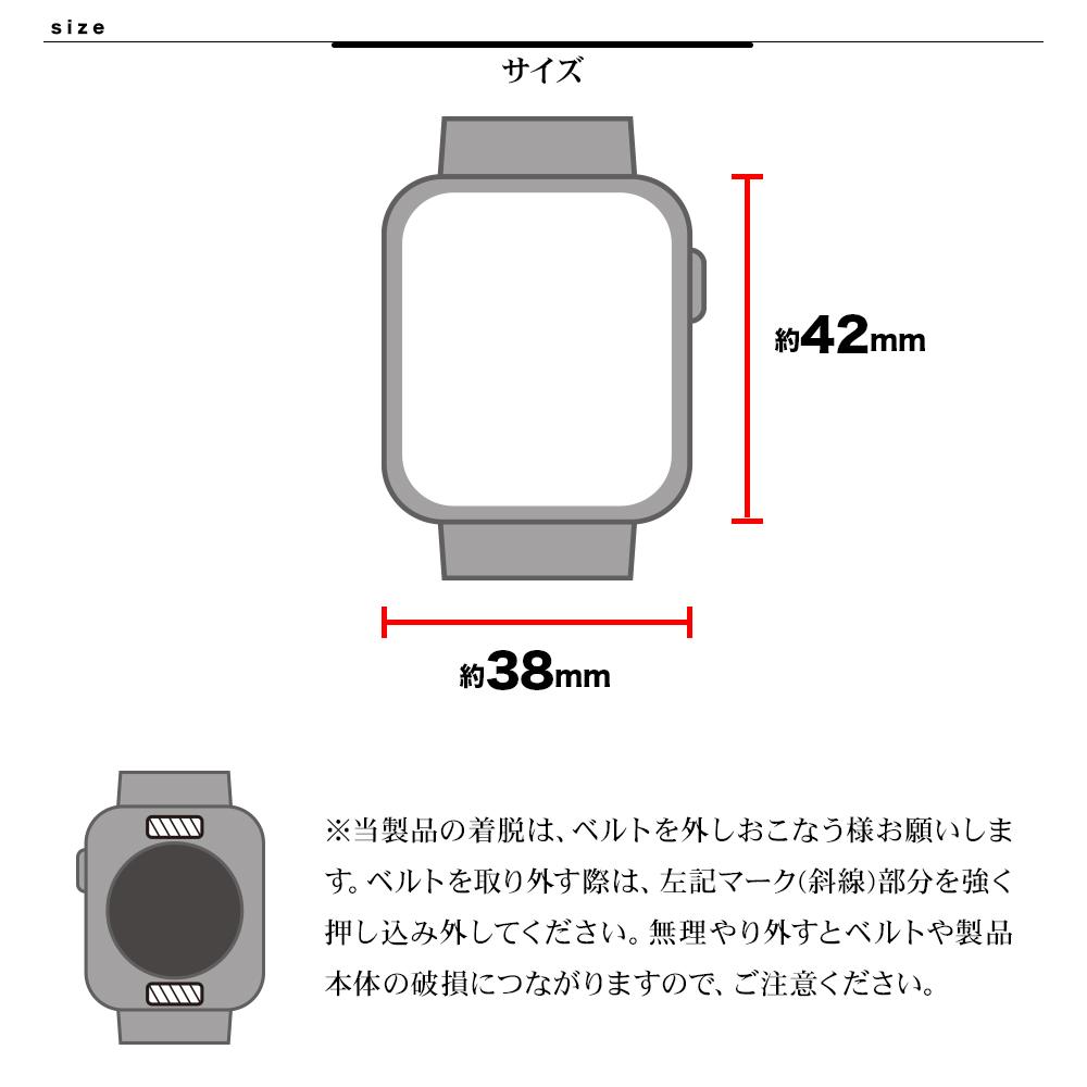 ラスタバナナ Apple Watch SE Series6 Series5 Series4 40mm TPUメタリックバンパー シルバー アップルウォッチ バンパー 5506AW40BU