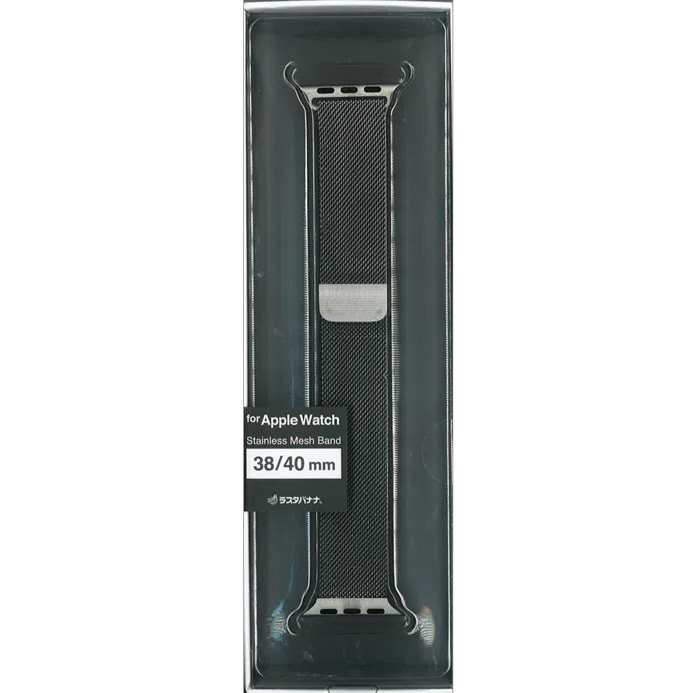 ラスタバナナ Apple Watch Series7 SE Series6 Series5 Series4 Series3 40mm 38mm ステンレス メッシュ マグネットタイプ シルバー アップルウォッチ バンド RBLAW4004SV