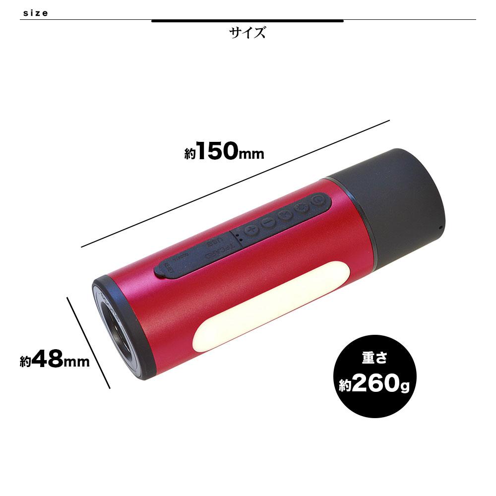 ラスタバナナ Bluetooth 5.0 ワイヤレス スピーカー LEDライト付き 4400mAh モバイルバッテリー スマホ・タブレットを充電 防水規格IPX5 ブラック RBTSP01BK