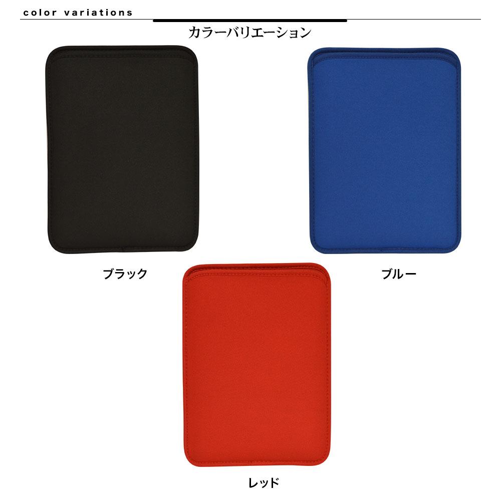 ラスタバナナ iPad 10.2インチ対応 タブレット汎用 ケース カバー ネオプレーン 衝撃吸収 手帳ケースごと収納できる GIGAスクール構想対応商品 レッド タブレットケース RFRTA1001RD