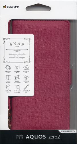 ラスタバナナ AQUOS zero2 SH-01M SHV47 ケース カバー 手帳型 ハンドストラップ付き マゼンタ アクオス ゼロツー スマホケース 5331AQOZ2BO