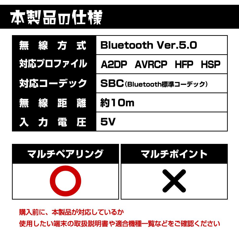 ラスタバナナ iPhone スマホ Bluetooth 5.0 ネックバンド型 ワイヤレス ステレオ イヤホン マイク ブルートゥース スイッチ付き 通話可能 ハンズフリー レッド RBTESMS03RD