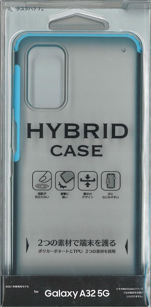 ラスタバナナ Galaxy A32 5G SCG08 ケース カバー ハイブリッド PC+TPU マット ブルー ギャラクシーA32 5G スマホケース 6090GA32HB