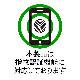 ラスタバナナ Galaxy S21 5G フィルム 平面保護 反射防止 アンチグレア 抗菌  指紋認証対応 ギャラクシー S21 5G 液晶保護 T2877GS21