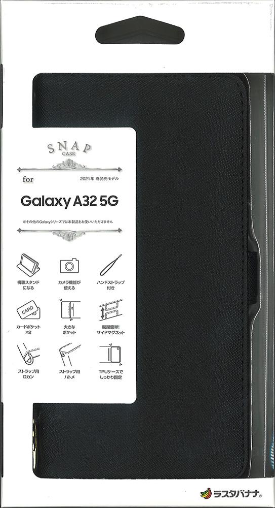 ラスタバナナ Galaxy A32 5G SCG08 ケース カバー 手帳型 ハンドストラップ付き ブラック ギャラクシーA32 5G スマホケース 6061GA32BO