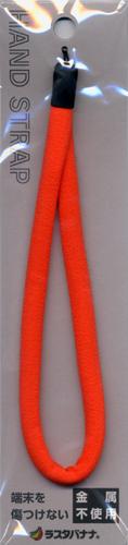 ラスタバナナ スマホ ガラケー対応 ハンドストラップ 金属不使用 端末を傷つけない シンプル 柔らかい 丸ひもタイプ オレンジ RSTST00OR