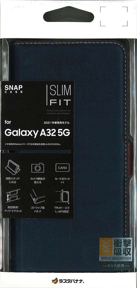 ラスタバナナ Galaxy A32 5G SCG08 ケース カバー 手帳型 +COLOR 薄型 サイドマグネット NV×BR ギャラクシーA32 5G スマホケース 6064GA32BO