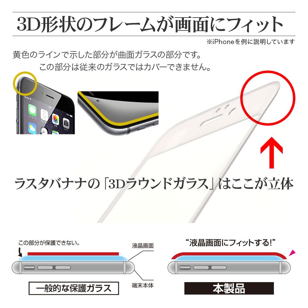 ラスタバナナ OPPO Reno5 A フィルム 全面保護 強化ガラス 0.25mm 高透明クリア 光沢タイプ 3D曲面ソフトフレーム ブラック オッポ リノ 液晶保護 SG2947RENO5A