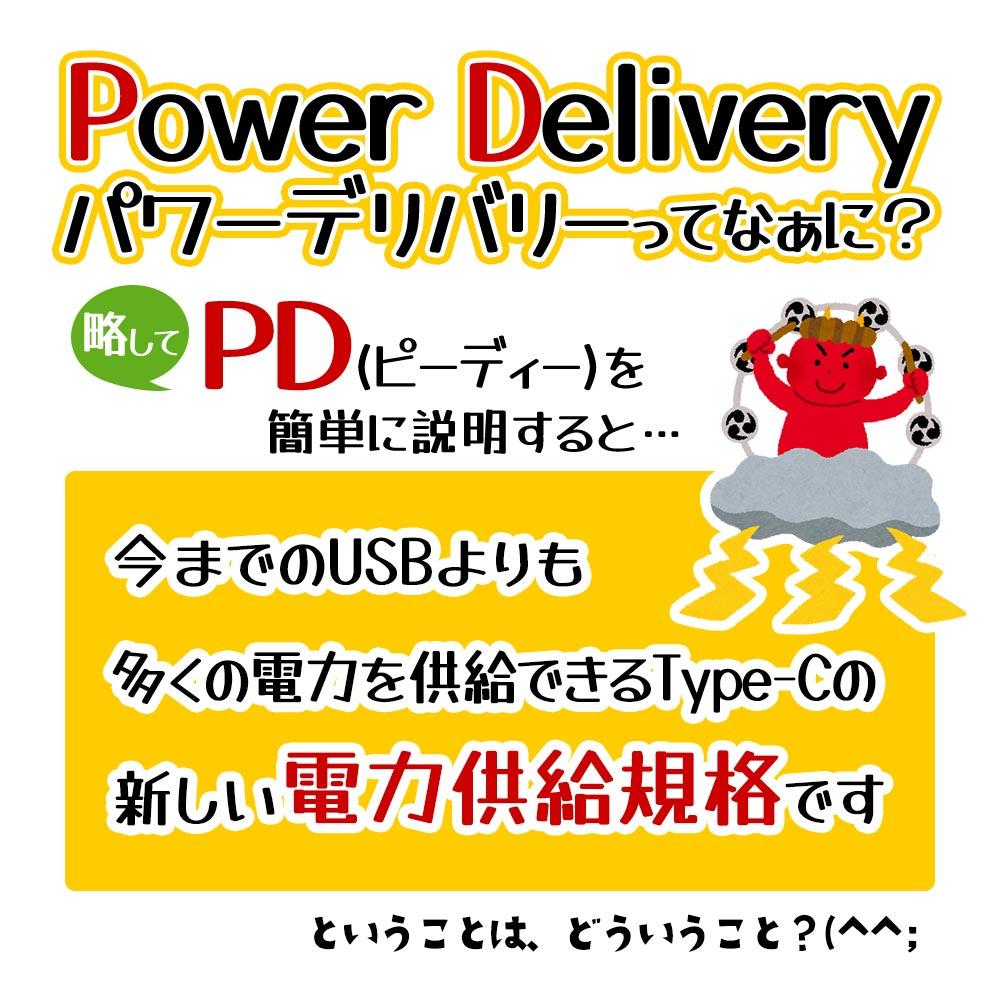 ラスタバナナ AC充電器 タイプC PD対応 パワーデリバリー タイプA×3ポート ハイパワー 32ワット 急速充電 高速充電 コンセント AC 32W Type-C Power Delivery Type-A ブラック iPhone スマホ スマートフォン 海外対応 RACC3A32W01BK