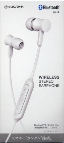 ラスタバナナ ワイヤレス イヤホンマイク スマートフォン対応 ブルートゥース ステレオ イヤホン スイッチ付き ホワイト Bluetooth RBTESMS01WH