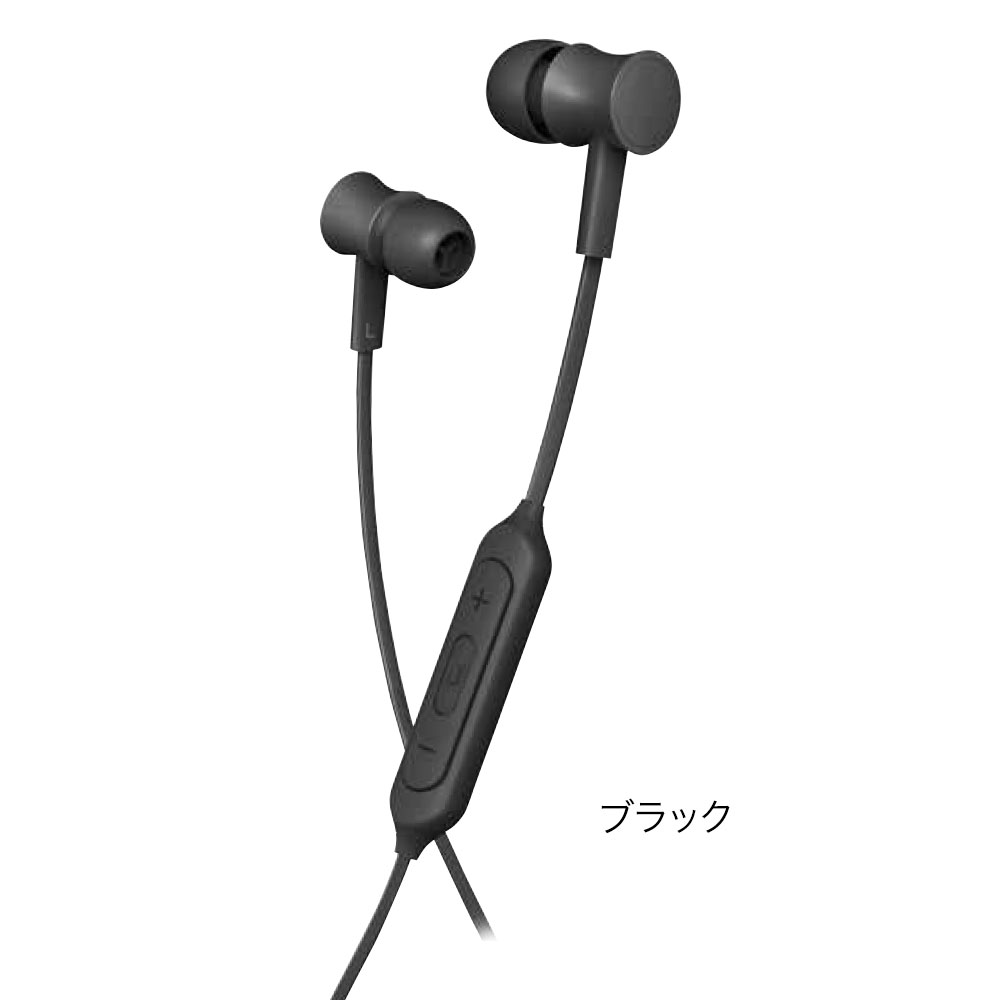 ラスタバナナ ワイヤレス イヤホンマイク スマートフォン対応 ブルートゥース ステレオ イヤホン スイッチ付き ブラック Bluetooth RBTESMS01BK
