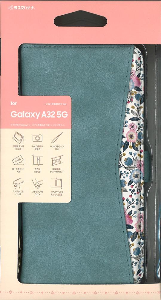 ラスタバナナ Galaxy A32 5G SCG08 ケース カバー 手帳型  ハンドストラップ付き 花柄 ライトブルー ギャラクシーA32 5G スマホケース 6067GA32BO