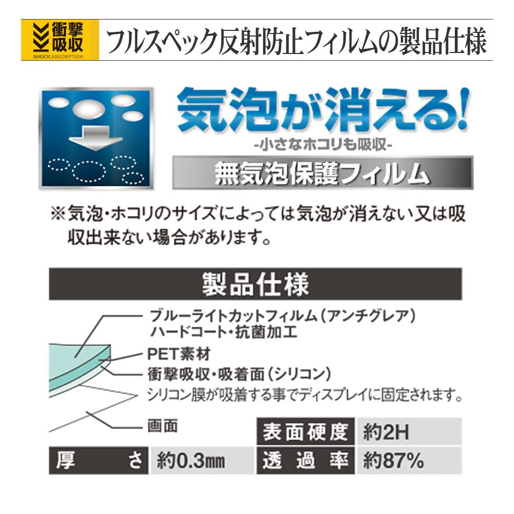 ラスタバナナ Xperia10 III フィルム 平面保護 耐衝撃吸収 フルスペック 反射防止 アンチグレア 抗菌 エクスペリア10 マーク3 液晶保護 JY2859XP103