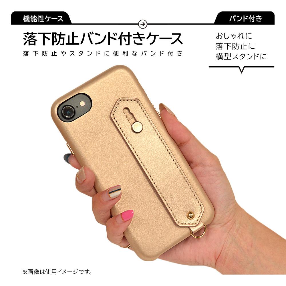 ラスタバナナ iPhone SE 第2世代 iPhone8 iPhone7 iPhone6s 共用 ケース カバー ハード 落下防止バンド付き ピンク アイフォン スマホケース 5988IP047BA