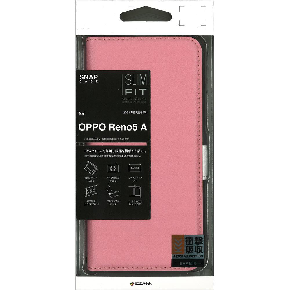 ラスタバナナ OPPO Reno5 A ケース カバー 手帳型 +COLOR 耐衝撃吸収 薄型 サイドマグネット LPK×WH オッポ リノ スマホケース 6225RENO5ABO