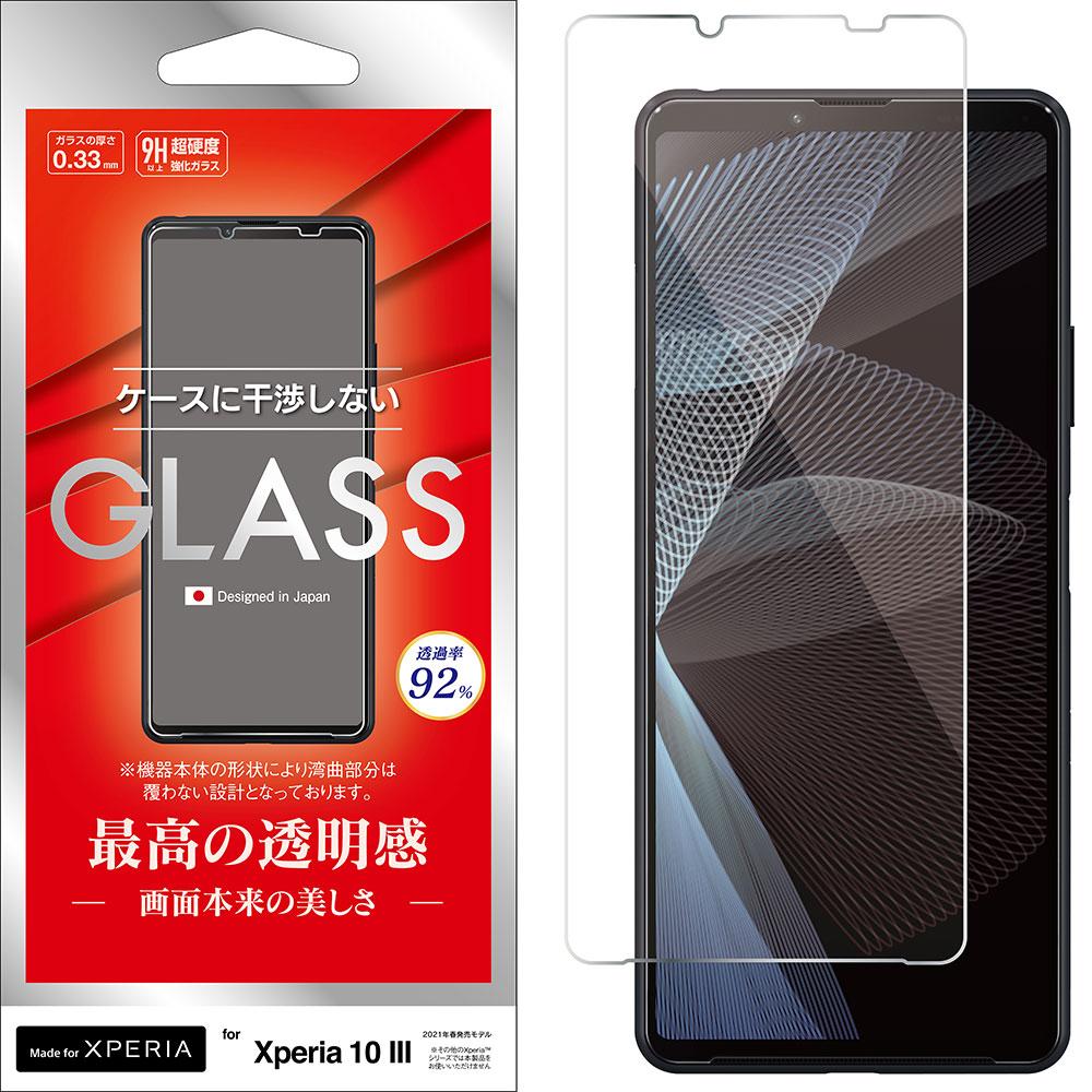 ラスタバナナ Xperia10 III フィルム 平面保護 強化ガラス 0.33mm 高透明クリア 光沢タイプ ケースに干渉しない エクスペリア10 マーク3 液晶保護 GP2861XP103
