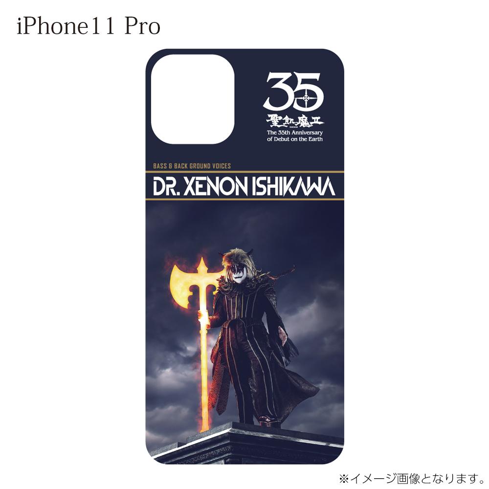 聖飢魔II公認 オリジナルデザイン 極限保護ケース CYSECKH011