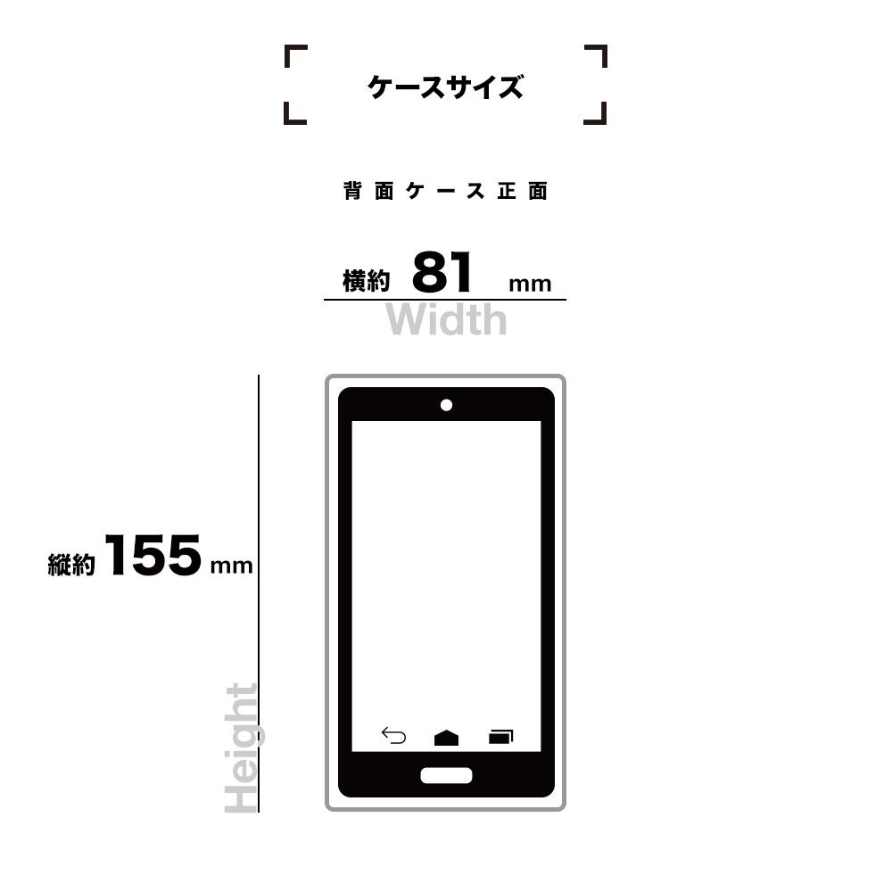 ラスタバナナ iPhone12 12 Pro ケース カバー ソフト TPU 2.7mm 耐衝撃吸収 クリアブラック アイフォン スマホケース 5828IP061TP