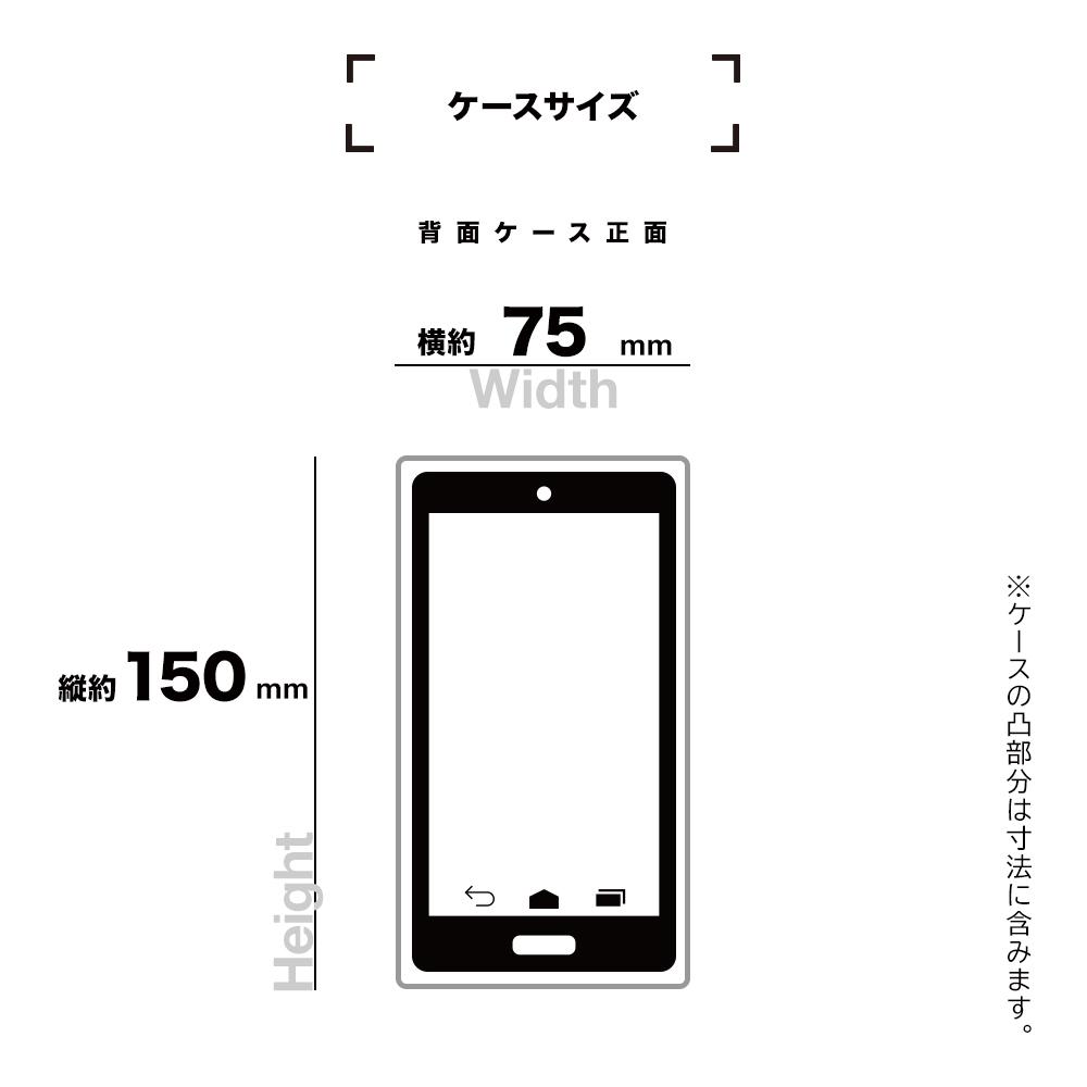 ラスタバナナ iPhone12 12 Pro ケース カバー ソフト TPU 薄型 0.8mm クリア アイフォン スマホケース 5772IP061TP