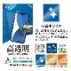 ラスタバナナ iPhone13 Pro Max フィルム 全面保護 高光沢 高透明 クリア 抗菌 日本製 簡単貼り付け アイフォン13 保護フィルム P3111IP167