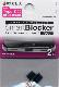 ラスタバナナ Type-C専用 端子保護キャップ Smart Blocker シリコン 2個入り ブラック タイプC キャップ RBOT262