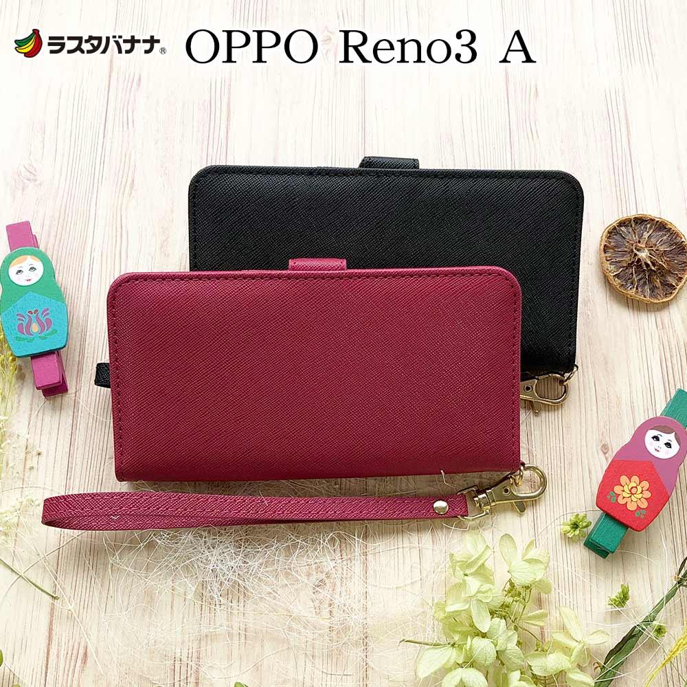 ラスタバナナ OPPO Reno3 A ケース カバー 手帳型 ハンドストラップ付き ブラック オッポ リノ スマホケース 6092RENO3ABO