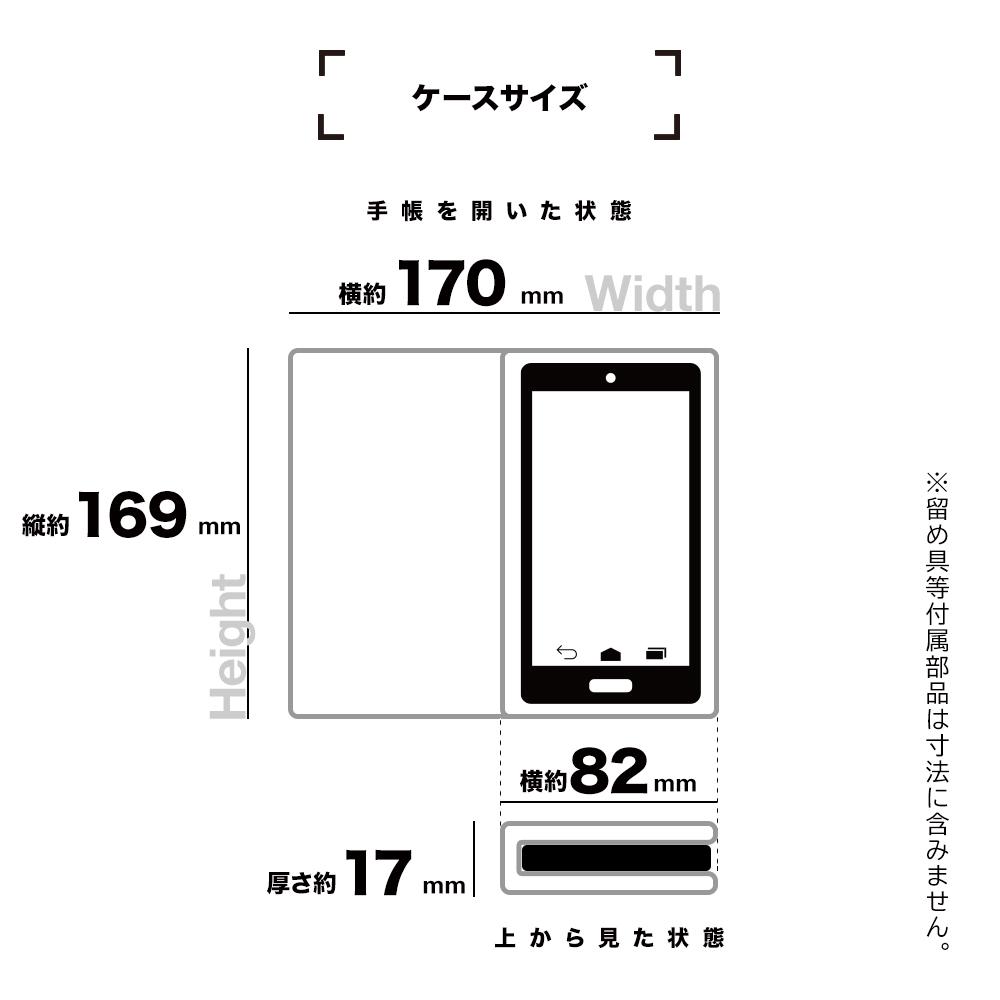 ラスタバナナ Xiaomi Redmi Note10 Pro ケース カバー 手帳型 +COLOR 薄型 サイドマグネット 耐衝撃吸収 スタンド機能 カード入れ NV×BR シャオミ レッドミー ノート プロ スマホケース 6268RMN10PBO